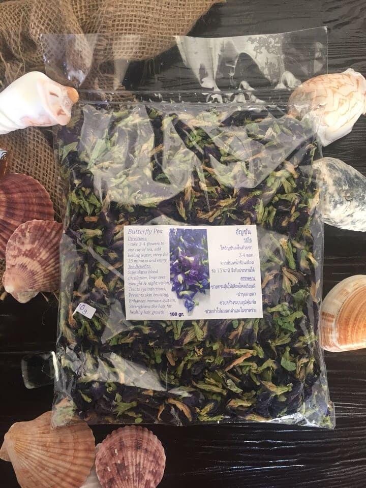 Синий чай анчан (Мотыльковый горошек или клитория тройчатая), 50 гр