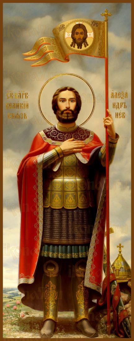 Икона князь Александр Невский (мерная)