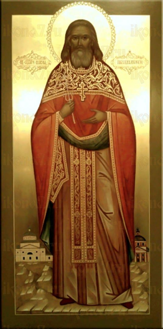 Икона Павел Преображенский священномученик