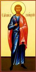 Икона Павел Коринфский мученик
