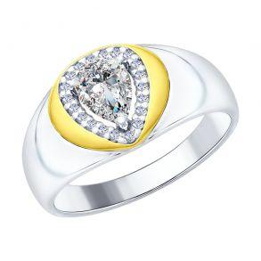 Кольцо из золочёного серебра с фианитами 94012407 SOKOLOV