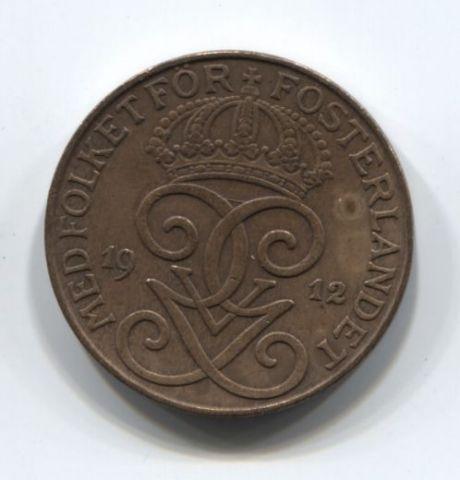 2 эре 1912 года Швеция, редкий год XF+