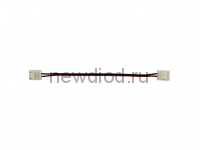 Соединитель LS28/35-CC 20см со шнуром IN HOME