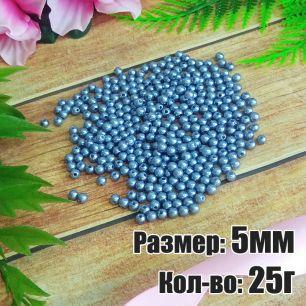 25г - 5мм_Бусы круглые (пластик) Цвет:В51