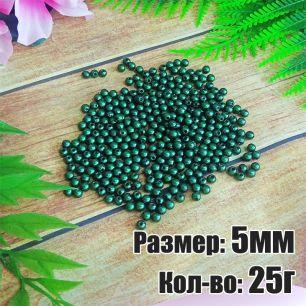 25г - 5мм_Бусы круглые (пластик) Цвет:В56
