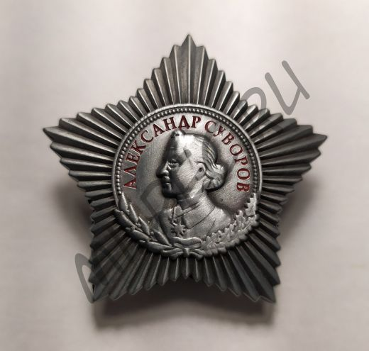 Орден Суворова 3-й степени (копия)