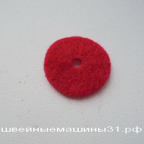 Фетровая прокладка под катушку     цена 50 руб.
