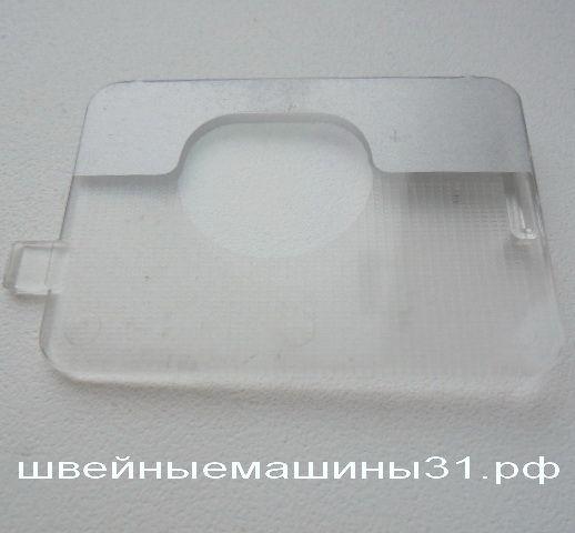 Крышка игольной пластины Е61, Е80 и др.     цена 500 руб.