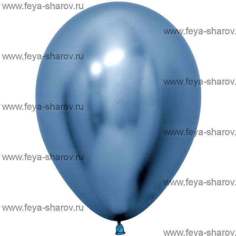 """Шар 12"""" (32см) Хром Синий"""