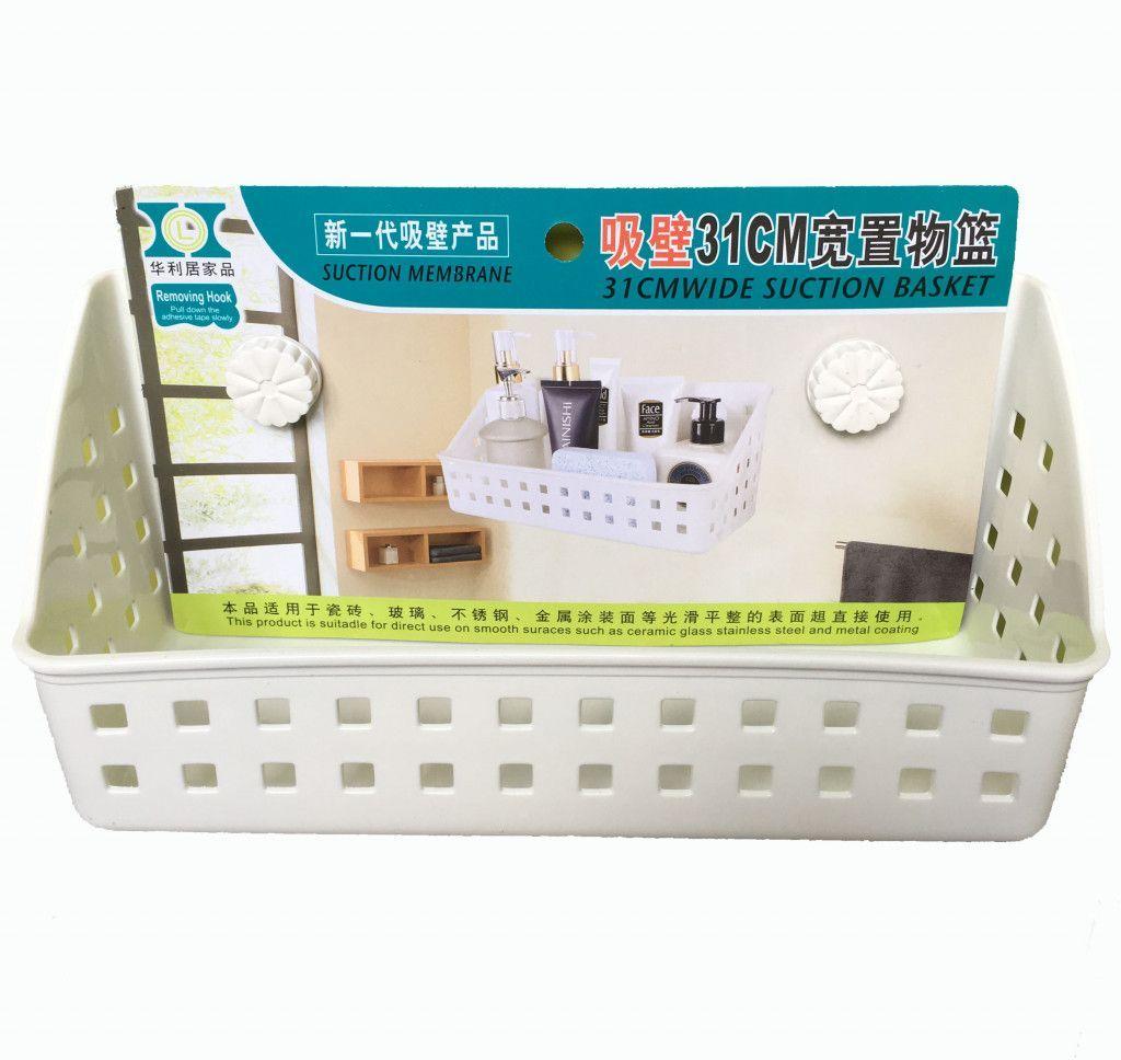 Корзина для ванной Suction Basket