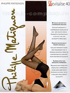 Колготки женские Philippe Matignon