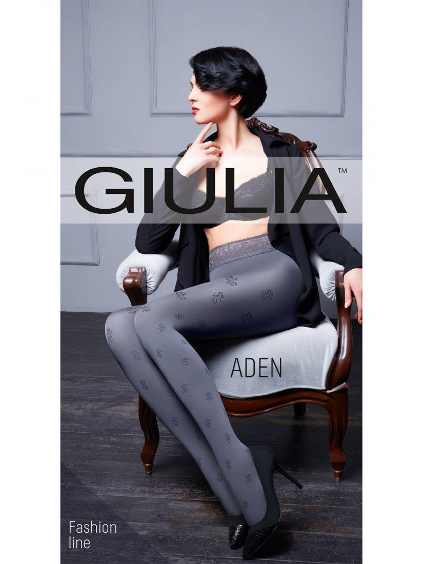 Колготки женские Giulia