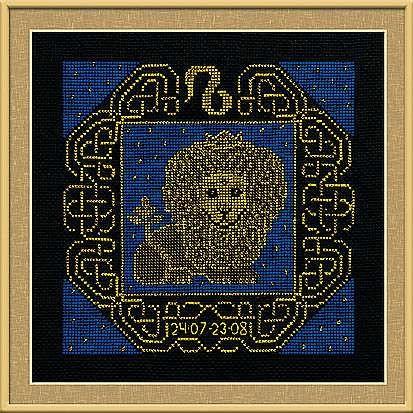 Набор для вышивания крестом Лев №1205 фирма Риолис