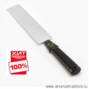 Пила Veritas Dovetail Saw для шипов 05T02.03 М00002554 ХИТ!