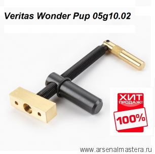 Упор верстачный Veritas Wonder Pup с поджимом 120 мм штырь D19*70 мм 05g10.02 М00003505 ХИТ!