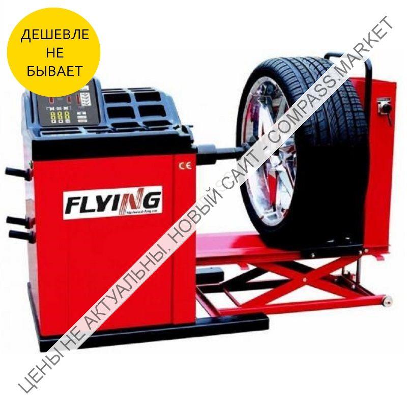 Балансировочный стенд BL656, Flying