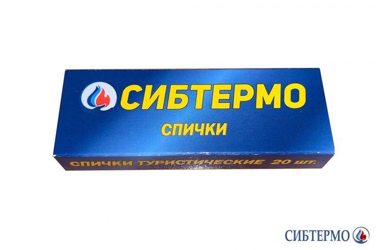 Спички Сибтермо универсальные для теплообменника