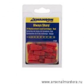 Грифели для карандаша Swanson Always Sharp 24 шт КРАСНЫЕ Swanson CPLRED