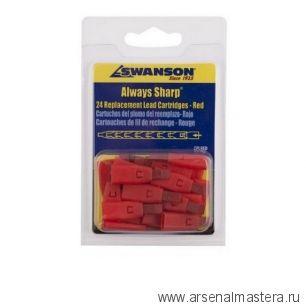 Грифели для карандаша Swanson Always Sharp 24 шт КРАСНЫЕ Swanson CPLRED М00008602