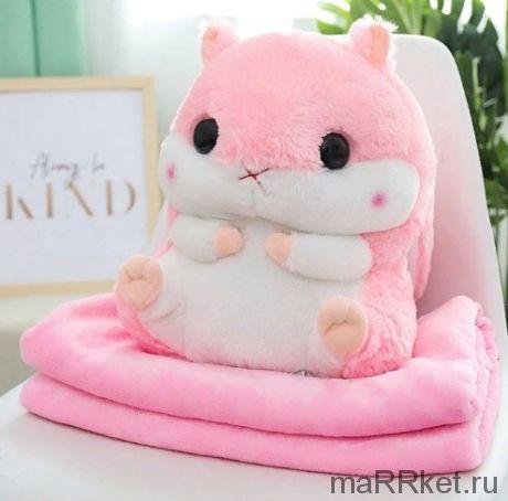 Подушка-игрушка с пледом. Хомяк 3 в1 (розовый)