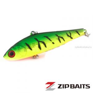 Воблер ZipBaits Rigge Vib 63 мм / 8,8 гр / цвет: 995 Hot Tiger