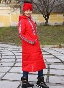 Дизайн этого неповторимого красного спортивного пальто привлекает к себе внимание.