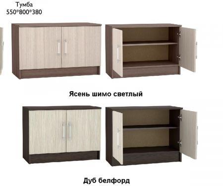 """Тумба """"Машенька"""" МС  ТБ-101"""