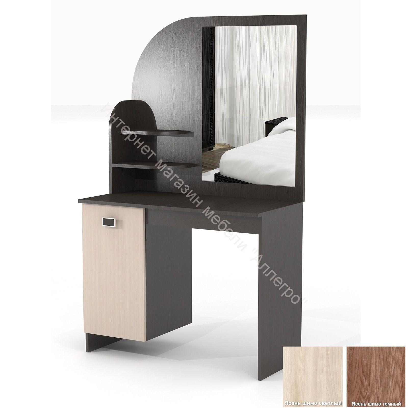 """Стол туалетный с зеркалом """"Бэлла"""""""