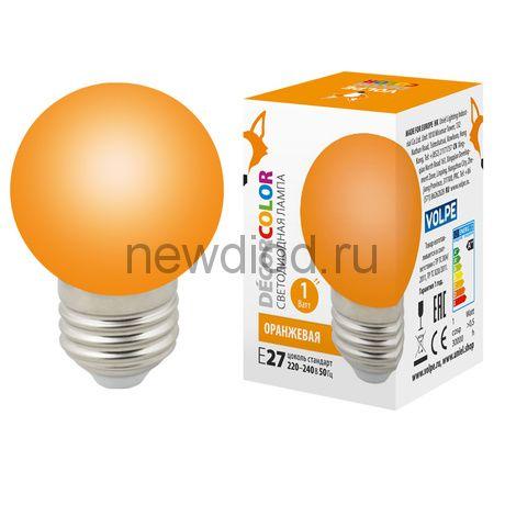 "Лампа декоративная светодиодная LED-G45-1W/ORANGE/E27/FR/С Ф ""шар"" матовая Цвет оранжевый ТМ Volpe"