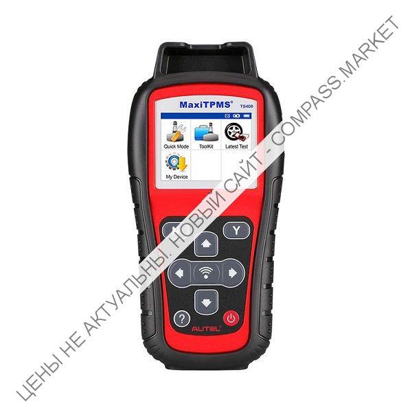 Сканер диагностический Autel MaxiTPMS TS408