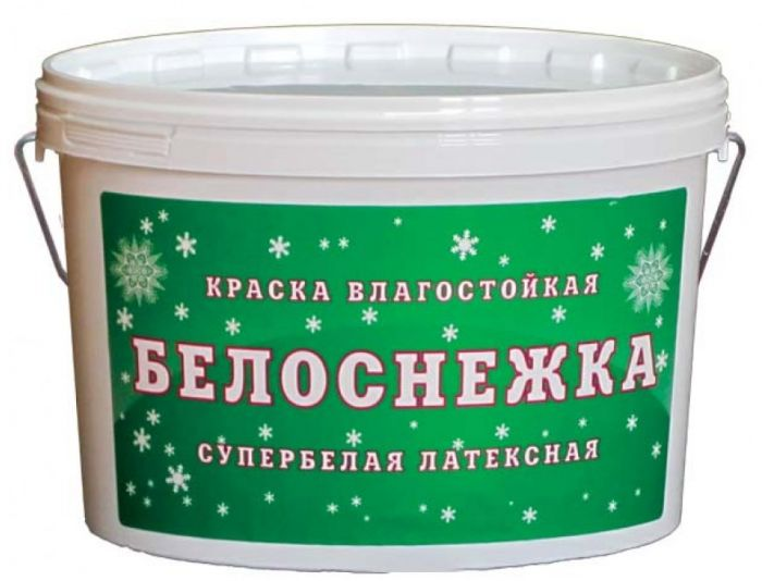 БЕЛОСНЕЖКА краска в/д влагостойкая супербелая (14 кг)