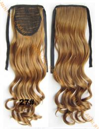 Искусственные термостойкие волосы - хвост волнистые №027 (55 см) -  80 гр.