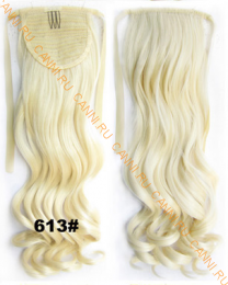 Искусственные термостойкие волосы - хвост волнистые №613 (55 см) -  80 гр.