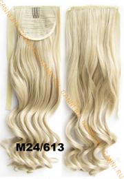 Искусственные термостойкие волосы - хвост волнистые №M24/613 (55 см) -  80 гр.