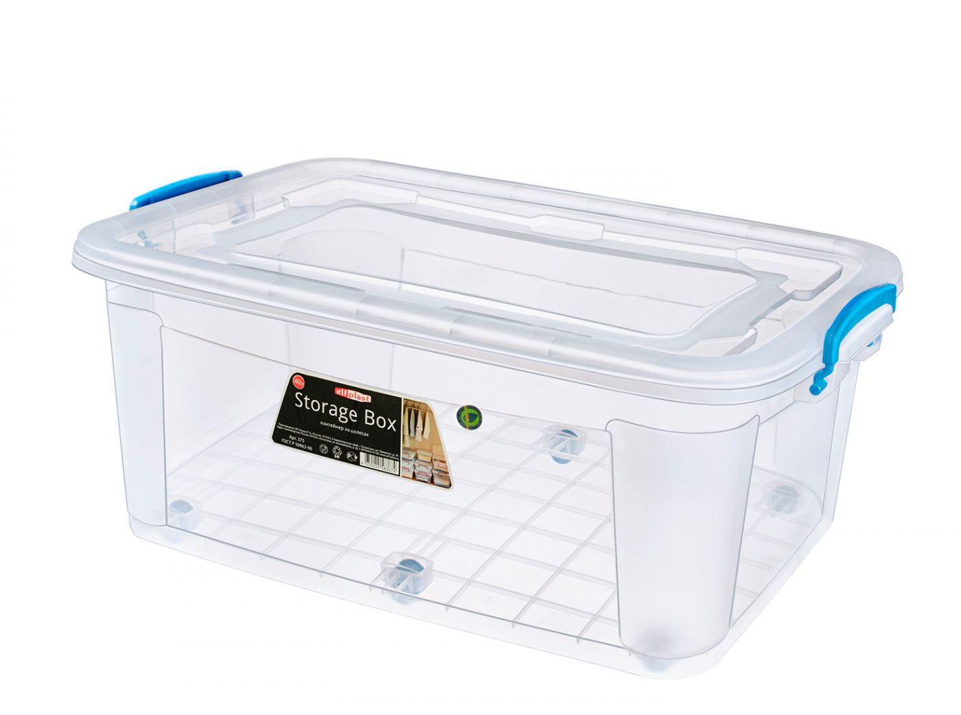 Контейнер для хранения Storage Box 40 литров на колёсах прозрачный с крышкой Эльфпласт 64х41,5х25 см