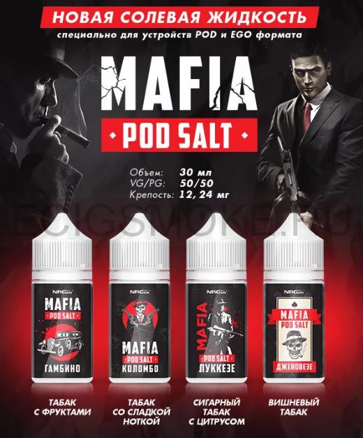 MAFIA POD Salt 30 мл