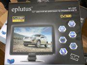 """EP-122T DVB-T2 12.1"""" Eplutus Автомобильный портативный телевизор"""