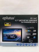 """EP-144T DVB-T2 14.1"""" Eplutus Автомобильный портативный телевизор"""