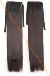 Искусственные термостойкие волосы - хвост прямые на ленте №004 (55 см) -  80 гр.