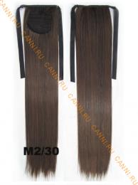 Искусственные термостойкие волосы - хвост прямые №M2/30 (55 см) -  80 гр.