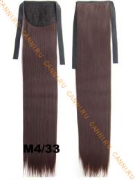 Искусственные термостойкие волосы - хвост прямые №M4/33 (55 см) -  80 гр.