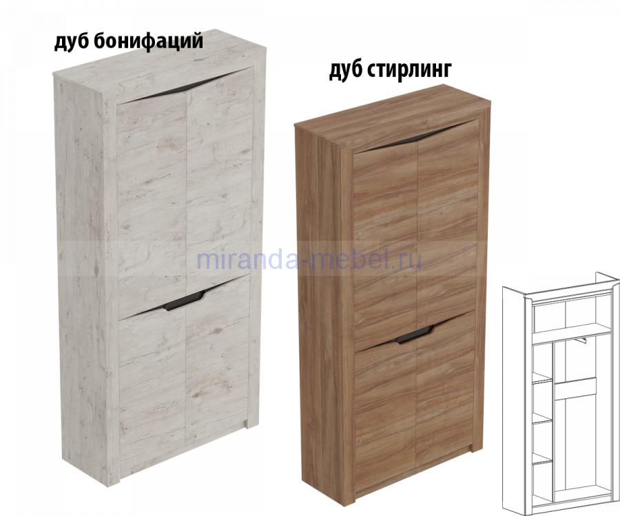 Соренто Шкаф 2х дв глубина 385