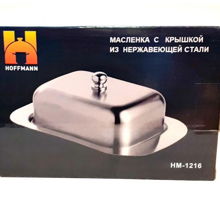 Масленка с крышкой из нержавеющей стали HM 1216