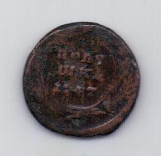 полушка 1747 года Редкий год