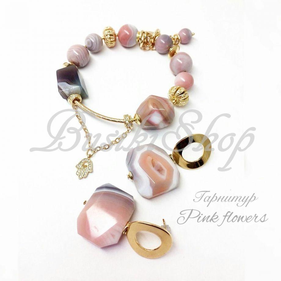 """Гарнитур """"Pink Flowers"""""""