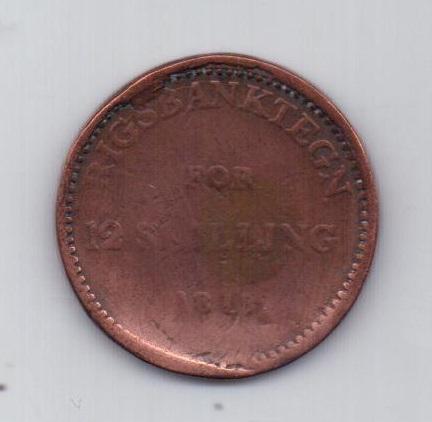 12 скиллингов 1813 года Дания
