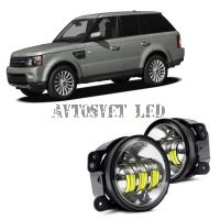 Противотуманные фары светодиодные ASF4.30Watt flood на LAND ROVER Range Rover Sport