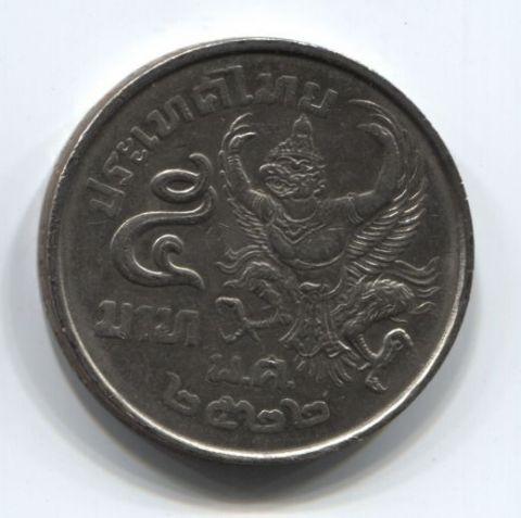 5 батов 1977 года Таиланд XF-