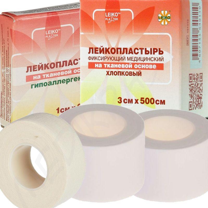 Лейкопластырь на тканевой основе 4х500 см в картонной упаковке Leiko