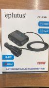 FC-339 Разветвитель на 3 розетки и 2 USB 12/24 B/4800mA/120W